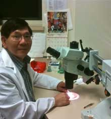 Lih Kuo, PhD - Texas A & M Health Science Center