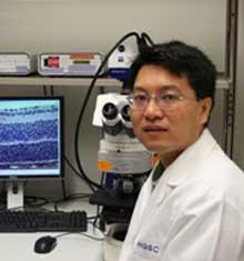 Rui Chen, PhD, Baylor College of Medicine